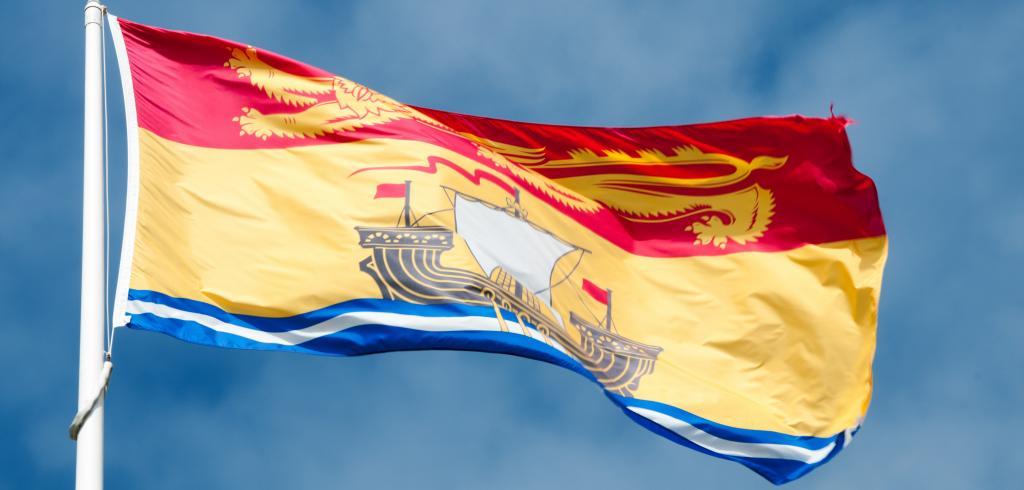 Commentaire sur le budget provincial 2017 du Nouveau-Brunswick